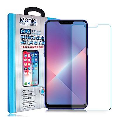 MONIA OPPO AX5 日本頂級疏水疏油9H鋼化玻璃膜