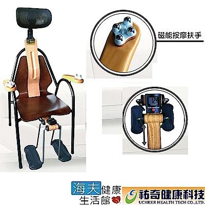 海夫健康 祐奇 U2 新一代 微運動 升級版 健康椅