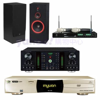 音圓 S-2001 N2-150+FNSD A-250+ACT-941+SL-12(伴唱機4TB+卡拉OK套組)