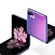 小螢膜 三星SAMSUNG Galaxy Z Flip/Z Flip 5G 犀牛皮鏡頭保護貼 (一組三入) product thumbnail 2