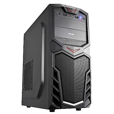 技嘉H310平台[衝鋒重劍]i3四核GT730獨顯電腦