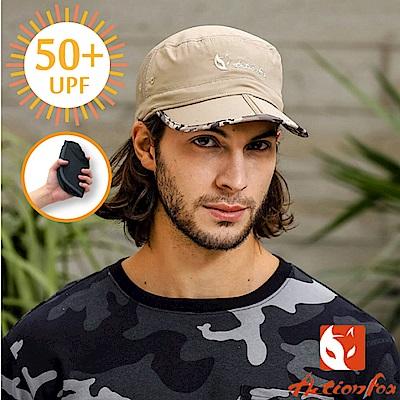 挪威 ACTIONFOX 新款 抗UV透氣帽簷對折棒球帽UPF50+_深卡