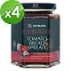 毓秀私房醬 番茄麵包抹醬(250g/罐)*4罐組 product thumbnail 1
