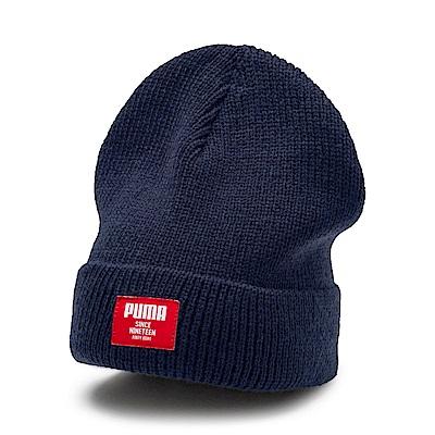 PUMA-男女基本系列毛帽-重深藍
