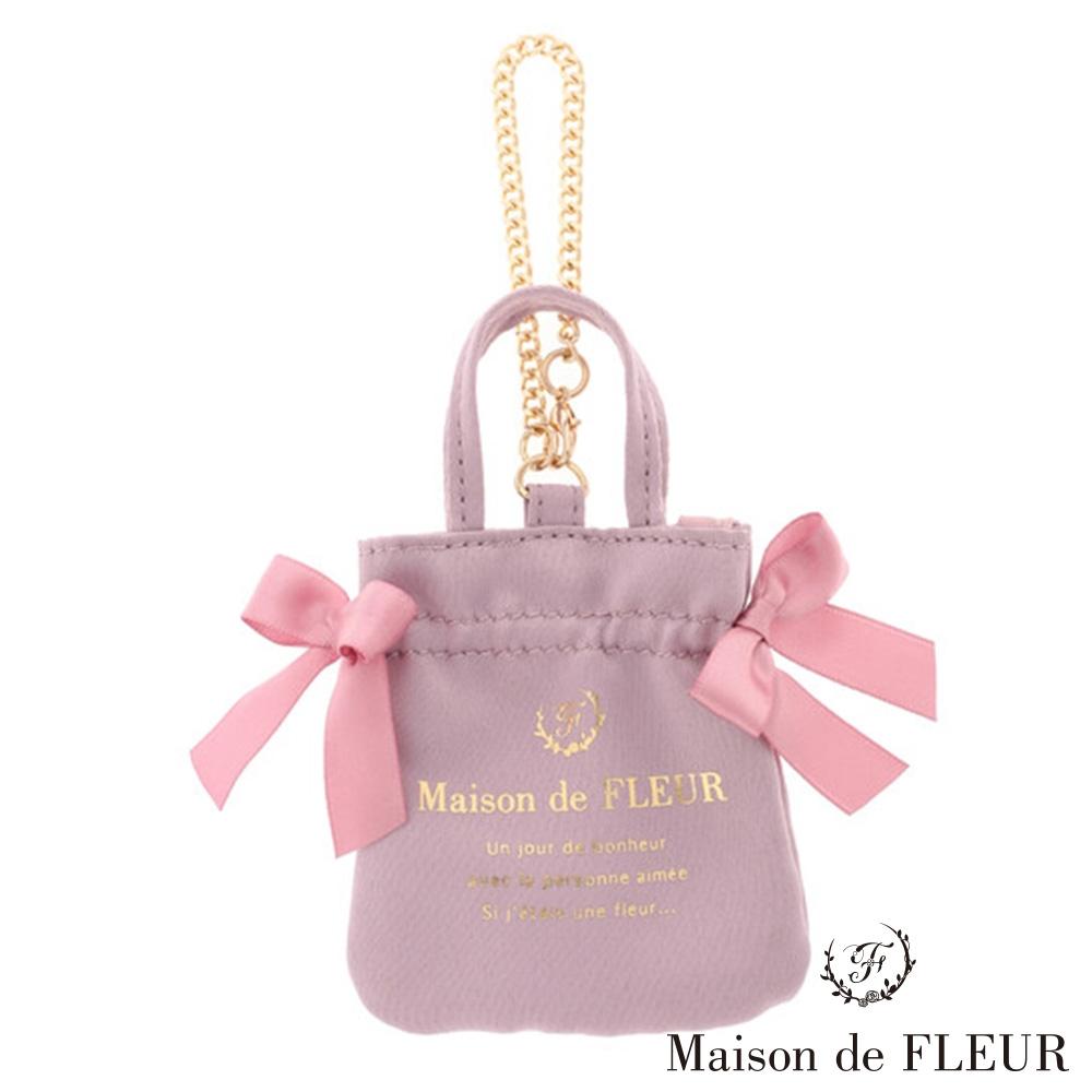 Maison de FLEUR  經典品牌蝴蝶結綁帶手提包吊飾