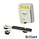 (促) Brilliant DG-33 無線光感觸發小閃燈
