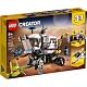 樂高LEGO 創意大師系列 - LT31107 太空探測車 product thumbnail 1