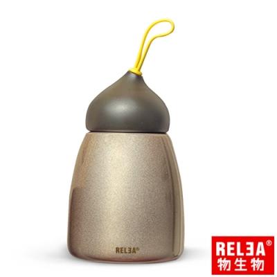 RELEA 物生物 好時可可304不鏽鋼保冷保溫杯260ml(香檳金)