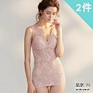enac 依奈川 韓國奢華蕾絲零著感美體塑身衣(買1送1-隨機)