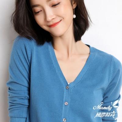 Mandy國際時尚 針織外套 時尚純色百搭氣質外套(9色)