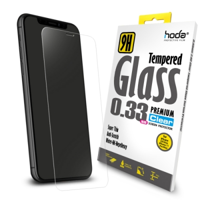 iPhone 11 Pro Max / Xs Max 全透明高透光9H鋼化玻璃保護貼