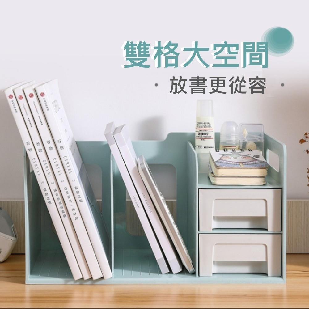 AOTTO 馬卡龍多功能桌上收納書架(桌上收納架 書架 置物架 增高架)