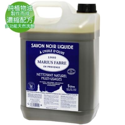 法鉑 橄欖油黑肥皂(5L/桶;法國原裝進口)