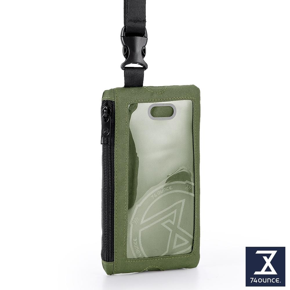 74盎司 Life 頸掛手機兩用包[TG-235-Li-T]軍綠