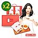 享食尚滴雞精10入(45ml/入)2盒組 product thumbnail 2