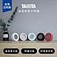 日本TANITA 溫濕度電子時鐘 TT585 (5色)-台灣公司貨 product thumbnail 1