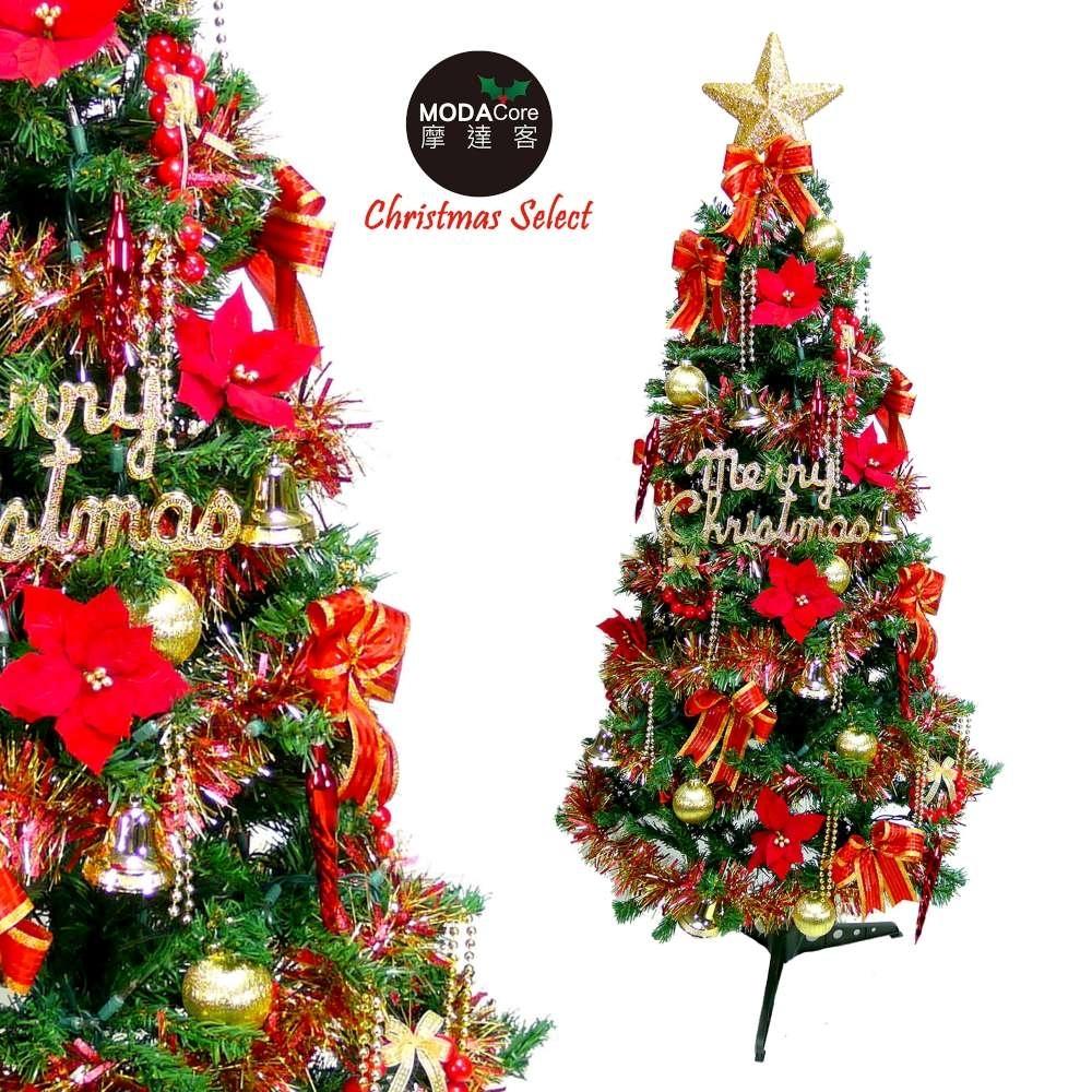 摩達客 幸福8尺/8呎(240cm)一般型裝飾綠聖誕樹 (+紅金色系配件組)(不含燈)