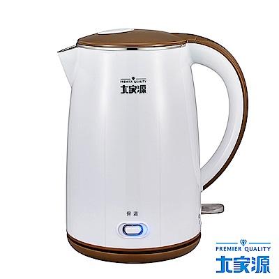 大家源2L雙層防燙316不鏽鋼保溫快煮壺(TCY-2607)