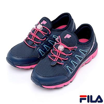 FILA 女輕量慢跑鞋-丈青桃5-J201R-332