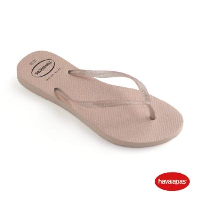 Havaianas 哈瓦仕 拖鞋 夾腳拖 人字拖 果凍亮片 巴西 女鞋 芭蕾粉 4145617-0076W Slim Gloss