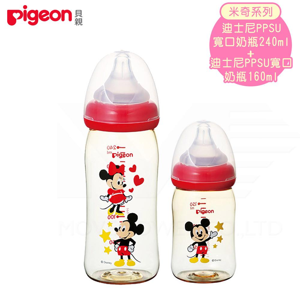 日本《Pigeon 貝親》迪士尼PPSU 寬口奶瓶-米奇款【240ml+160ml】