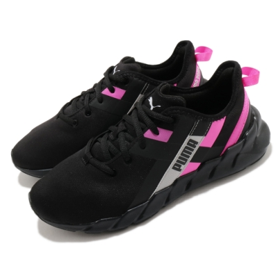 Puma 訓練鞋 Weave XT Twin 運動 女鞋 輕量 透氣 舒適 避震 健身房 球鞋 黑 粉 19411804