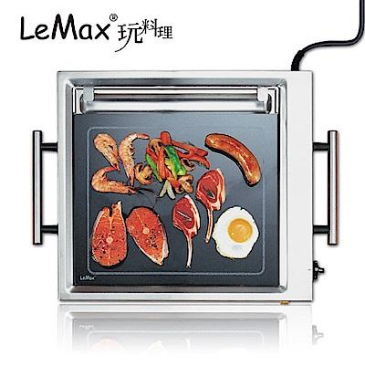 LeMax GR 495065-NA可攜式頂級陶瓷玻璃燒烤爐 德國原裝
