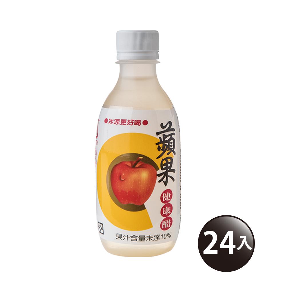 《百家珍》蘋果健康醋 280ml (瓶) /24入