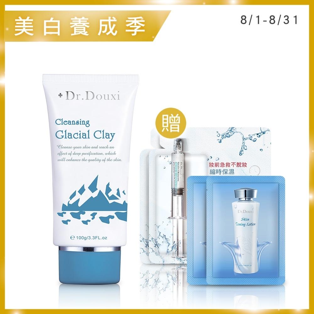Dr.Douxi朵璽 灰晶靈淨化煥膚冰河泥 100g 送健康水4ml*2+保濕針1g*2