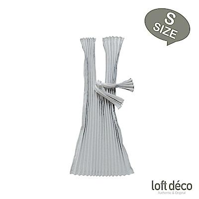 [絕版暢貨] Loft Deco | LG.Pleat | 皺褶背心袋 (S)
