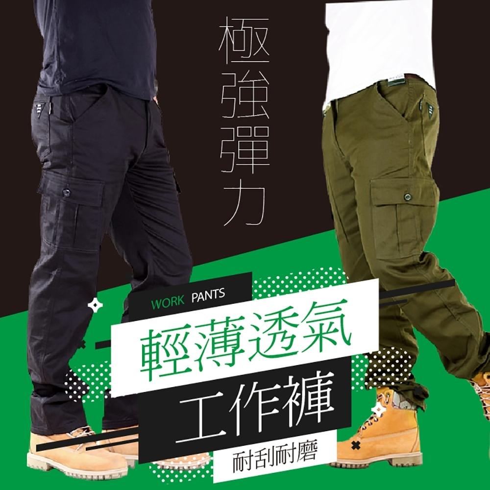 CS衣舖 輕薄透氣大側袋工作褲 product image 1