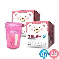 韓國BAILEY貝睿 感溫母乳儲存袋-基本型90入(2盒)