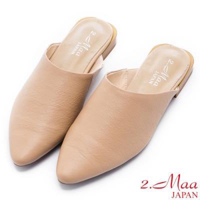 2.Maa 素面牛皮低跟尖頭穆勒鞋 - 杏
