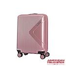 AT美國旅行者 20吋Modern Dream都會光澤防刮耐磨硬殼TSA登機箱(玫瑰金)