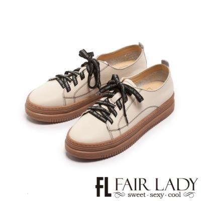 Fair Lady Soft Power軟實力字母鞋帶厚底休閒鞋 米
