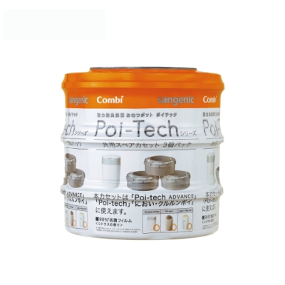 【Combi 康貝】Poi-Tech Advance 尿布處理器專用膠捲3入