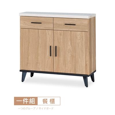 時尚屋 米格諾2.7尺仿石面碗盤櫃 寬81.3x深43x高81.4公分