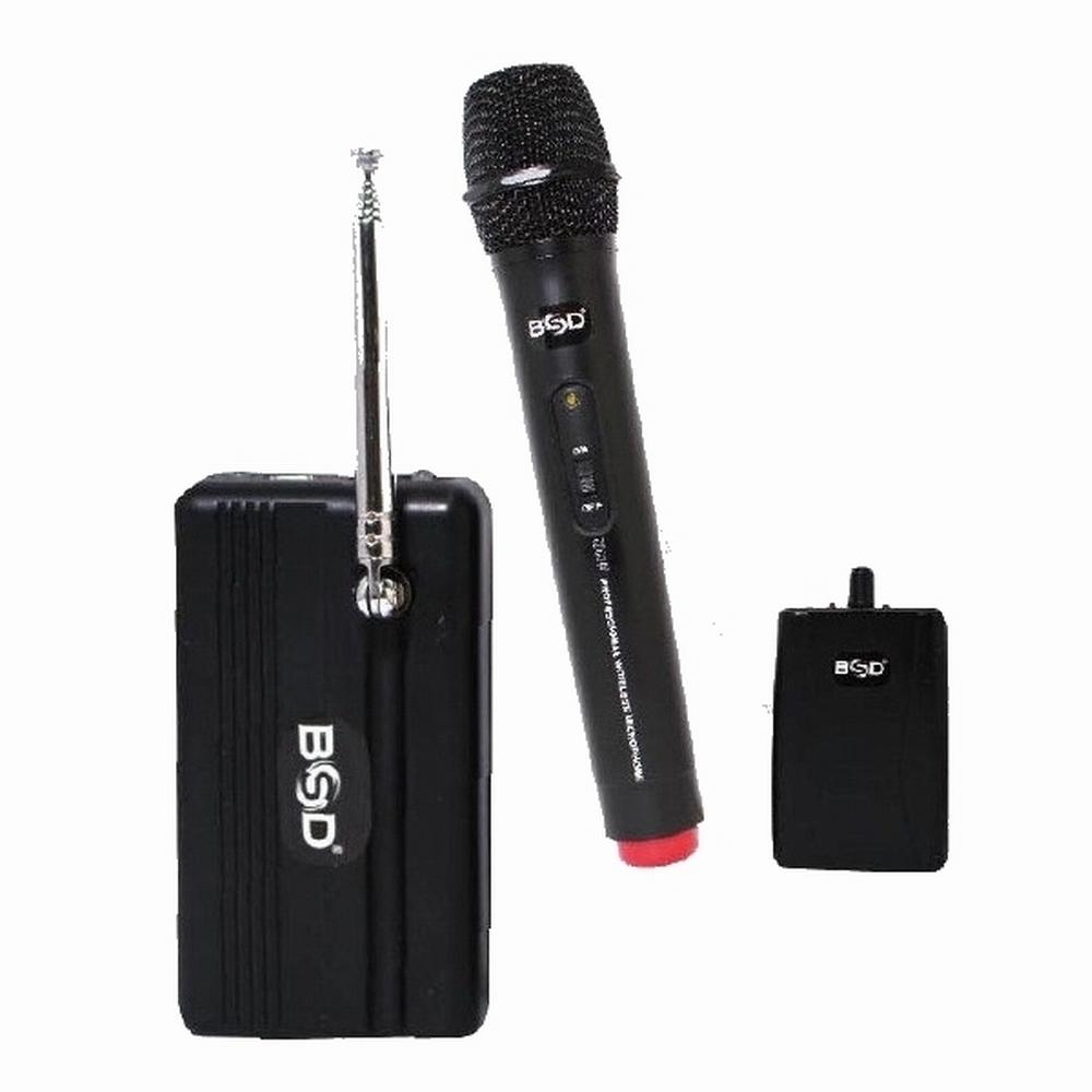 BSD迷你攜帶式單頻無線MIC組合機BV-9001