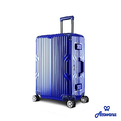 Arowana 星漾國度25吋PC鋁框避震輪旅行箱/行李箱  (藍色)