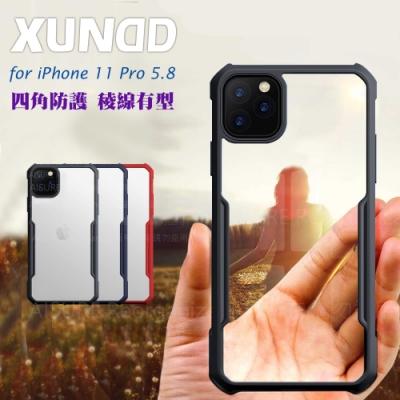 XUNDD for iPhone 11 Pro 5.8 生活簡約雙料手機殼