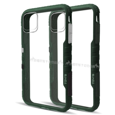 TGVi S 極勁2代 iPhone 11 Pro Max 個性撞色防摔手機殼(暗夜綠)