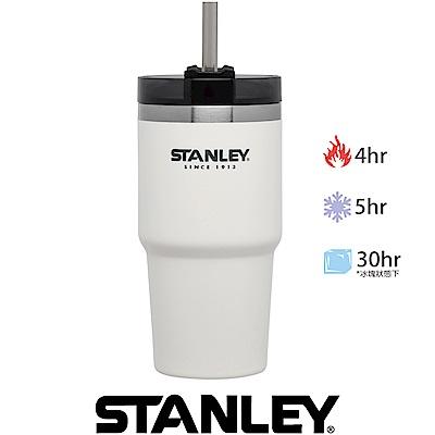 美國Stanley 冒險系列手搖飲料吸管杯0.59L-白色