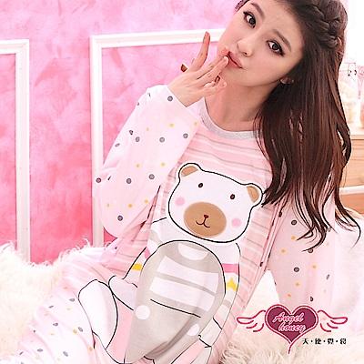 居家睡衣 溫馨小熊 印花二件式長袖哺乳孕婦月子套裝(粉F)AngelHoney天使霓裳