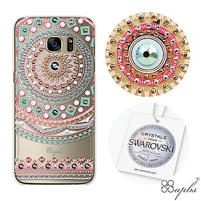 apbs Samsung Galaxy S7 edge 施華洛世奇彩鑽手機殼-滿...