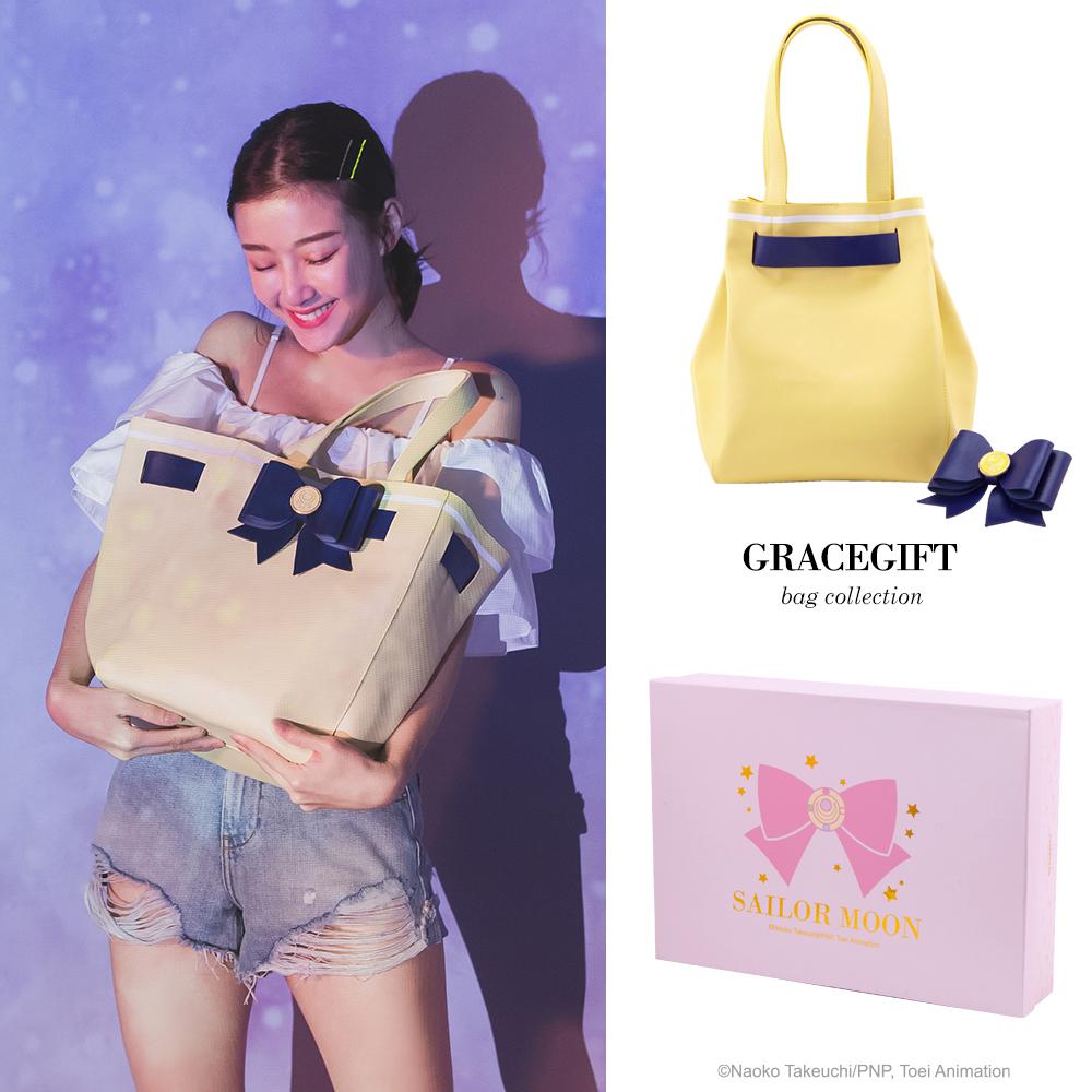 Grace gift-美少女戰士變身器緞帶2WAY托特包 黃