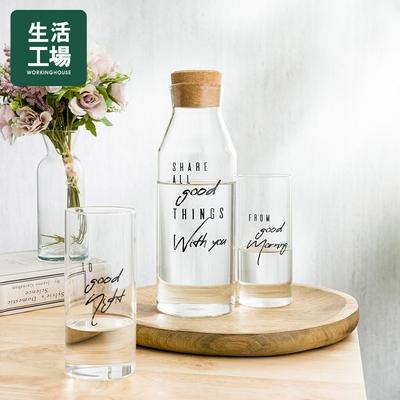 【獨家時時樂-生活工場】share goods耐熱玻璃一壺二杯組