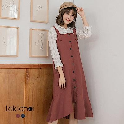 東京著衣 hen實穿可愛排釦魚尾吊帶裙-S.M(共二色)