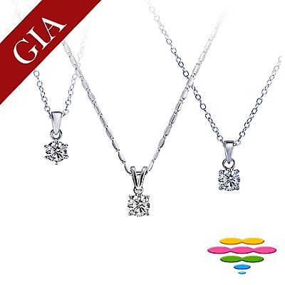 彩糖鑽工坊 GIA鑽石 30分 E/SI2 3EX+八心八箭車工 鑽石項鍊 (3選1)