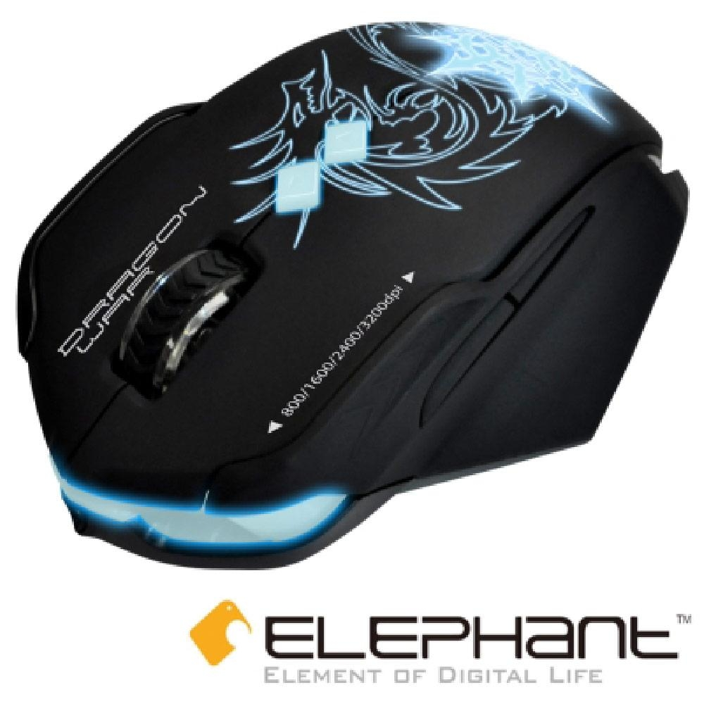 ELEPHANT龍戰系列 G7 記憶喬斯-電競藍光雷射滑鼠