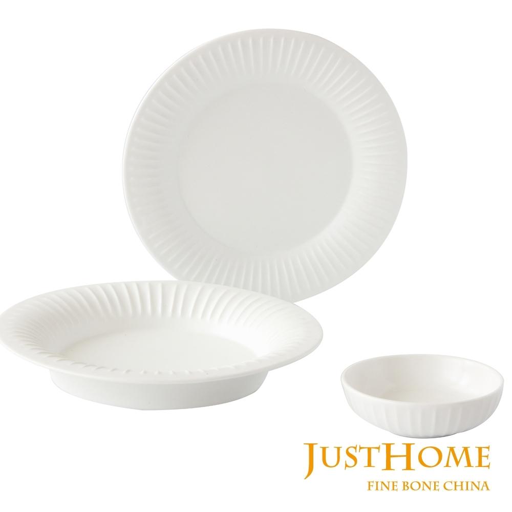 Just Home奧斯陶瓷3件餐盤組(湯盤、平盤、調味碟)